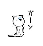 すこぶる動くネコ(個別スタンプ:11)