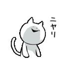 すこぶる動くネコ(個別スタンプ:14)