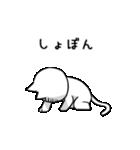 すこぶる動くネコ(個別スタンプ:17)