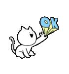 すこぶる動くネコ(個別スタンプ:19)