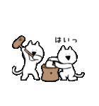 すこぶる動くネコ(個別スタンプ:20)
