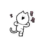 すこぶる動くネコ(個別スタンプ:23)
