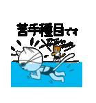 水泳女子のためのスタンプ、その3(個別スタンプ:26)
