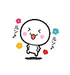 動く☆いつでも使える白いやつ4(個別スタンプ:02)