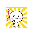 動く☆いつでも使える白いやつ4(個別スタンプ:08)