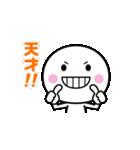 動く☆いつでも使える白いやつ4(個別スタンプ:10)