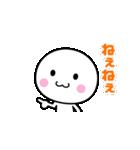 動く☆いつでも使える白いやつ4(個別スタンプ:12)