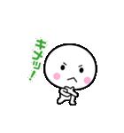動く☆いつでも使える白いやつ4(個別スタンプ:14)
