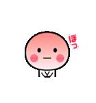 動く☆いつでも使える白いやつ4(個別スタンプ:16)