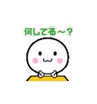 動く☆いつでも使える白いやつ4(個別スタンプ:17)