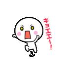 動く☆いつでも使える白いやつ4(個別スタンプ:19)