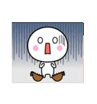 動く☆いつでも使える白いやつ4(個別スタンプ:21)