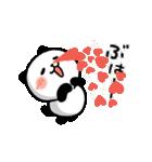 うごうご!パンダねこ♪(個別スタンプ:01)