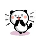 うごうご!パンダねこ♪(個別スタンプ:03)