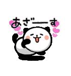 うごうご!パンダねこ♪(個別スタンプ:04)