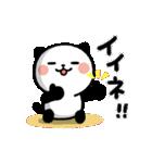 うごうご!パンダねこ♪(個別スタンプ:05)