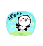 うごうご!パンダねこ♪(個別スタンプ:07)