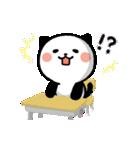 うごうご!パンダねこ♪(個別スタンプ:09)