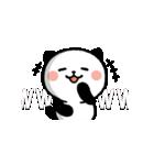 うごうご!パンダねこ♪(個別スタンプ:10)
