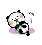 うごうご!パンダねこ♪(個別スタンプ:11)
