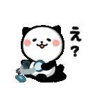 うごうご!パンダねこ♪(個別スタンプ:12)