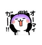 うごうご!パンダねこ♪(個別スタンプ:13)