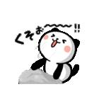 うごうご!パンダねこ♪(個別スタンプ:14)
