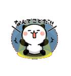 うごうご!パンダねこ♪(個別スタンプ:15)