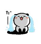 うごうご!パンダねこ♪(個別スタンプ:16)