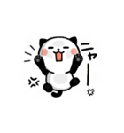 うごうご!パンダねこ♪(個別スタンプ:18)