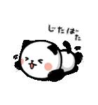 うごうご!パンダねこ♪(個別スタンプ:20)