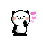 うごうご!パンダねこ♪(個別スタンプ:21)