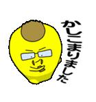 またしても黄色いアイツのお仕事スタンプ(個別スタンプ:01)