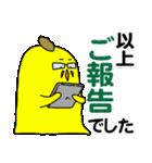 またしても黄色いアイツのお仕事スタンプ(個別スタンプ:02)