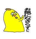 またしても黄色いアイツのお仕事スタンプ(個別スタンプ:04)