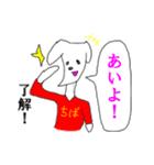 ちばけん案内[千葉県民☆最強説](個別スタンプ:02)