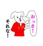 ちばけん案内[千葉県民☆最強説](個別スタンプ:03)
