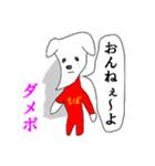 ちばけん案内[千葉県民☆最強説](個別スタンプ:04)