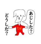 ちばけん案内[千葉県民☆最強説](個別スタンプ:05)