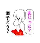 ちばけん案内[千葉県民☆最強説](個別スタンプ:07)