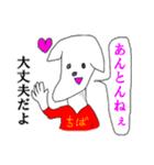ちばけん案内[千葉県民☆最強説](個別スタンプ:08)