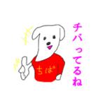 ちばけん案内[千葉県民☆最強説](個別スタンプ:09)