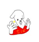 ちばけん案内[千葉県民☆最強説](個別スタンプ:13)