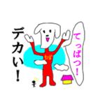 ちばけん案内[千葉県民☆最強説](個別スタンプ:16)