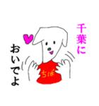 ちばけん案内[千葉県民☆最強説](個別スタンプ:29)