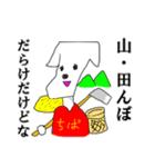 ちばけん案内[千葉県民☆最強説](個別スタンプ:30)