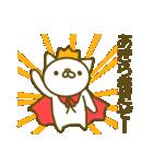 あきらさんのお名前スタンプ(個別スタンプ:02)