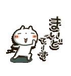 しろねこ 日常パック plus!(個別スタンプ:01)
