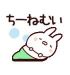 【ちーちゃん】専用あだ名/名前スタンプ(個別スタンプ:02)