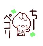 【ちーちゃん】専用あだ名/名前スタンプ(個別スタンプ:04)
